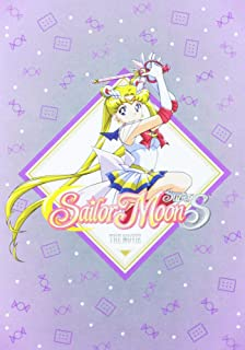 Sailor Moon Super S the Movie (DVD)