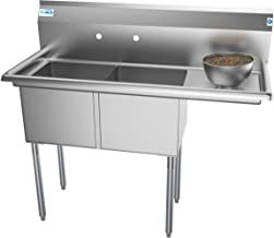 """KoolMore 2 Compartment Stainless Steel NSF Commercial Kitchen Prep & Utility Sink with Drainboard - Bowl Size 15"""" x 15"""" x 12"""", Silver"""