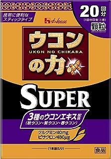 ウコンの力 顆粒スーパー <20回分>