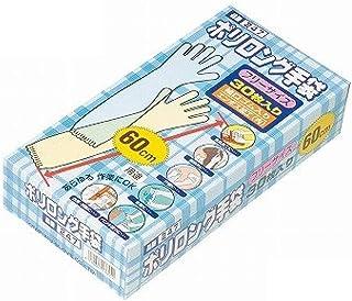 【おたふく手袋】ポリロング手袋 30枚入 No247 食品衛生法適合品手袋