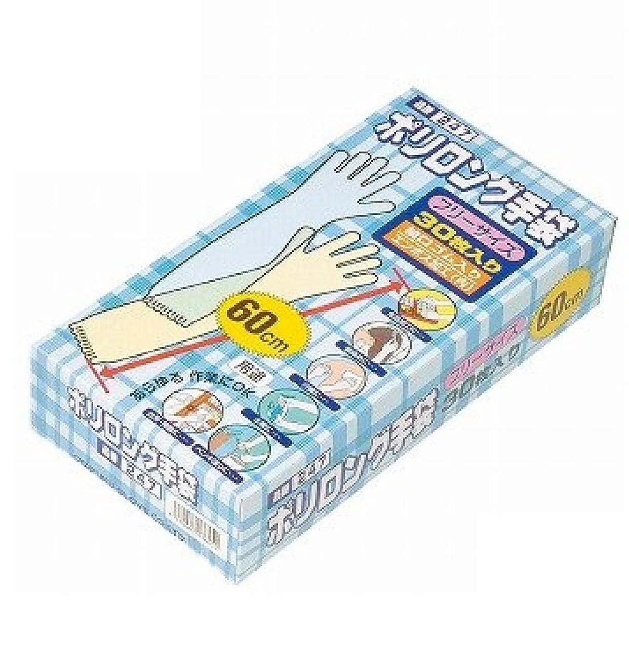 洗剤戸棚厳密に【おたふく手袋】ポリロング手袋 30枚入 No247 食品衛生法適合品手袋