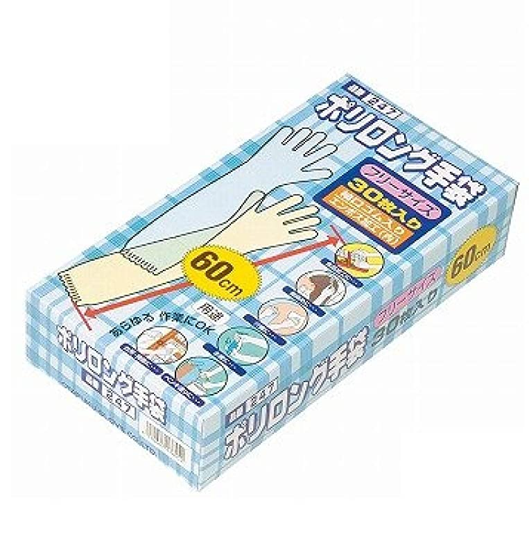 メロディアス上院議員【おたふく手袋】ポリロング手袋 30枚入 No247 食品衛生法適合品手袋