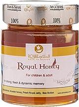 AL MALAKY 100% Pure & Natural Royal Honey, Improves Memory & Immunity, Rich Delicious Memory Honey - 175g