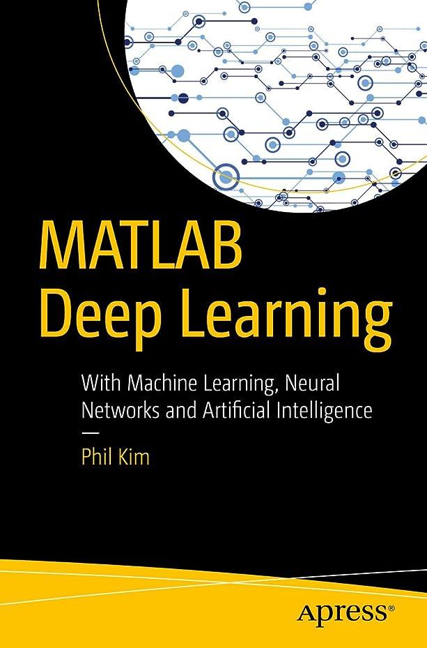 コーデリア血まみれ権限を与えるMATLAB Deep Learning: With Machine Learning, Neural Networks and Artificial Intelligence (English Edition)