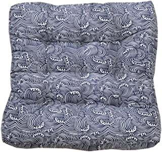 Square Soft Floor Cushions Japanese Style Tatami Pillows(21.6 inches,A23)