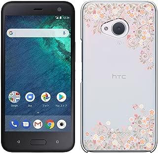 [Breeze-正規品] iPhone ・ スマホケース ポリカーボネイト [透明-Pink]Android One X2/ HTC U11 life 兼用アンドロイドワン X2ケース カバー 液晶保護フィルム付 全機種対応 [ONEX2] [ONEX21810BA]