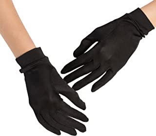 glove fingers too short