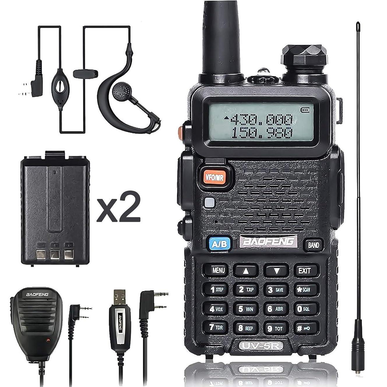 BaoFeng Walkie Talkie UV-5R Dual Band Two Way Radio with one more 1800mAh UV5R Battery one Hand Mic and one TIDRADIO NA-771 Antenna Baofeng Radio Ham radio