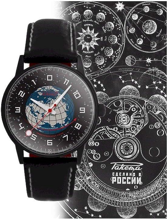 Orologio da polso unisex w-07-20-10-0229 raketa 0229