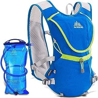 AONIJIE 8L Lightweight Waterproof Cross-Country Backpack Running Backpack Marathon Cycling Bags Running Vest Kettle Sport Bag