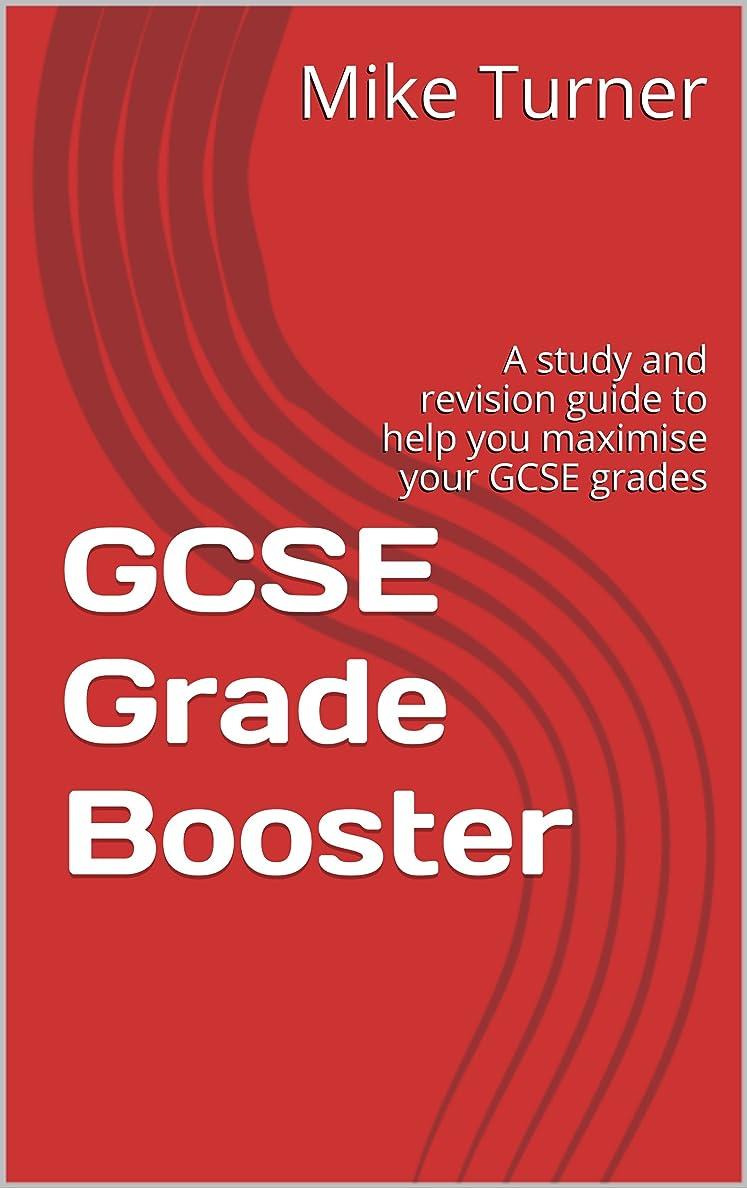 ステートメントに向けて出発ハッチGCSE Grade Booster: A study and revision guide to help you maximise your GCSE grades (English Edition)