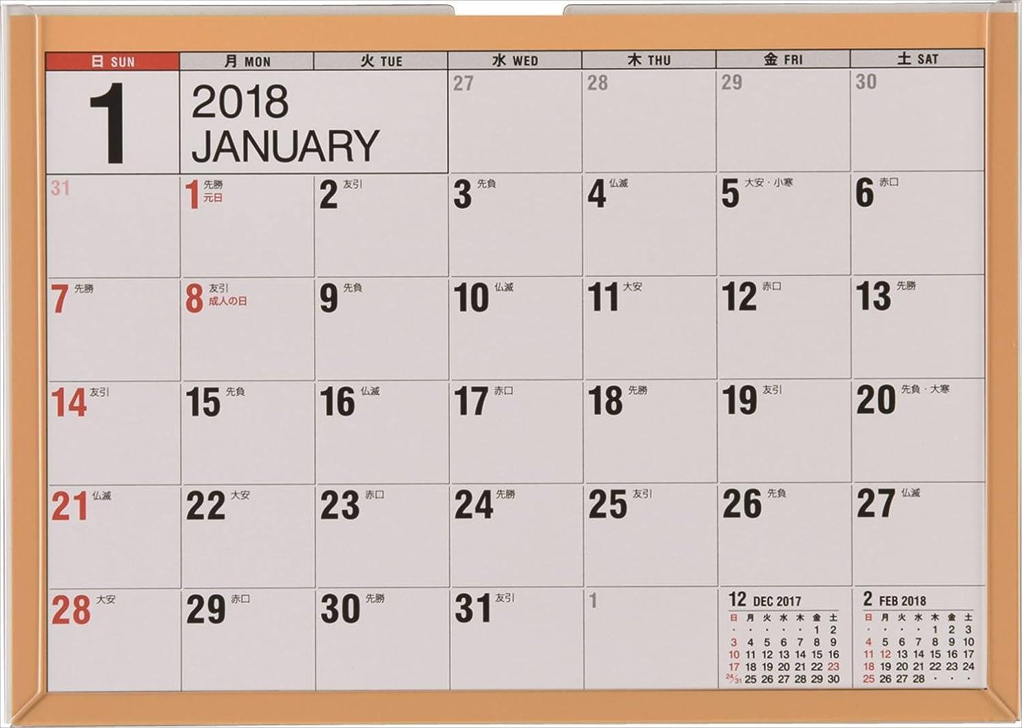 家禽アコーハシー高橋 2018年 カレンダー 卓上 B6 E151