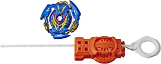BEYBLADE Burst Rise Hypersphere Sword Valtryek V5 Starter Pack -- Attack Type Battling Top Toy & Right/Left-Spin Launcher, Ages 8 & Up