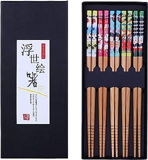 Antner 5 Pairs Bamboo Chopsticks Reusable Japanese Style Chop Sticks Gift Sets, Classic Natural Bamboo Chopsticks, 8.8 inch