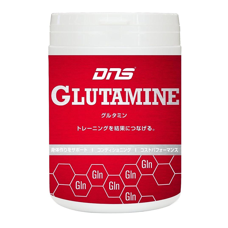 速記動物日常的にDNS グルタミン
