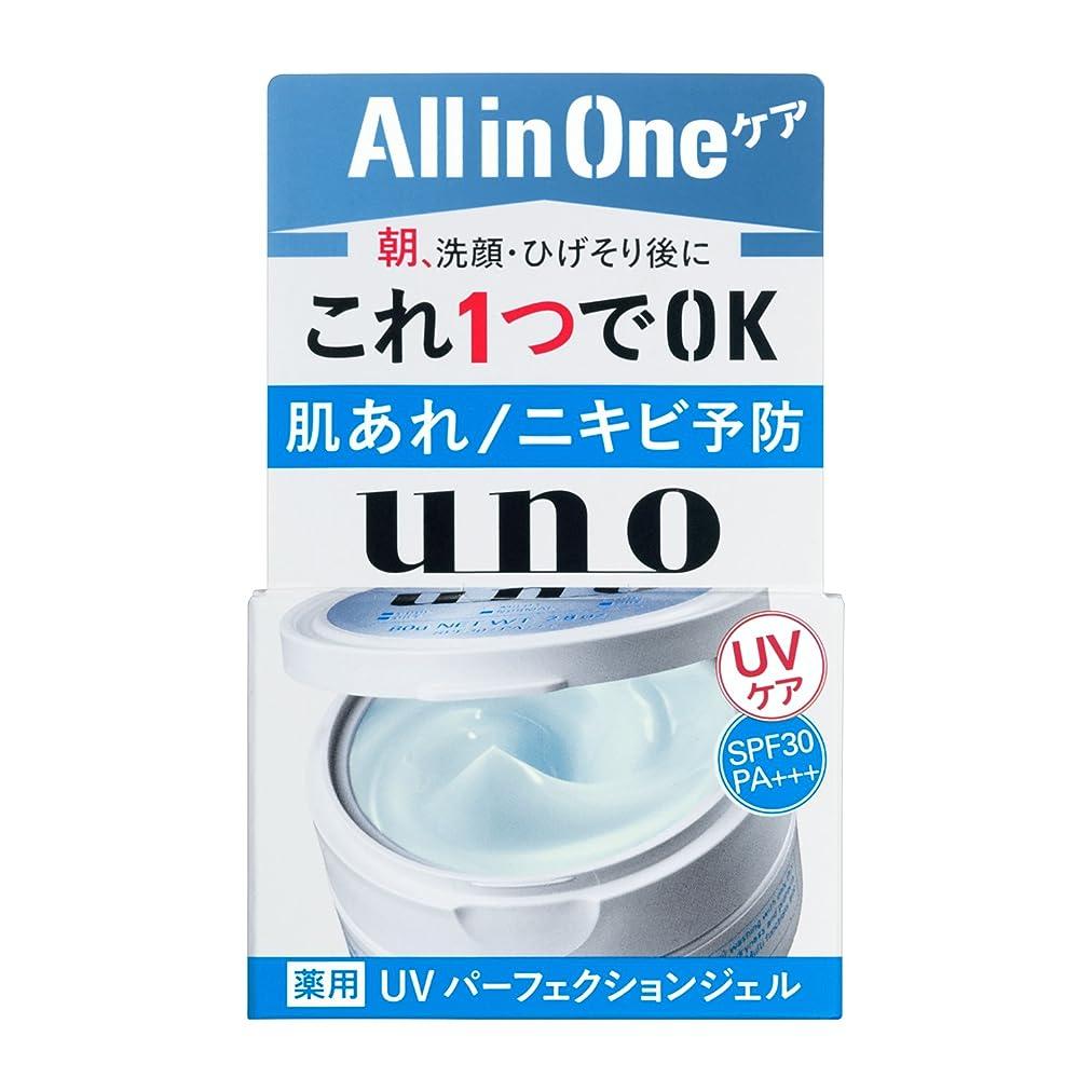 漂流故意にカエルウーノ UVパーフェクションジェル 80g (医薬部外品)