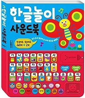 Best korean word game Reviews