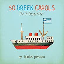 Christmas Carol from Lefkada (Instrumental)