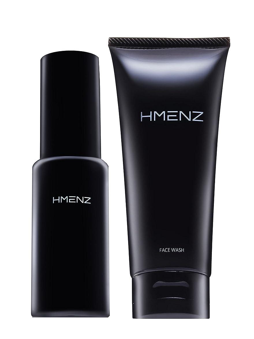 正確さ滑りやすいフォルダ医薬部外品【 スキンケア セット 】HMENZ メンズ 洗顔 & 美容液 乾燥肌 対策 保湿 (無添加 シミ対策 ニキビ対策 エイジングケア) 洗顔 オールインワン ジェル 100g&50ml