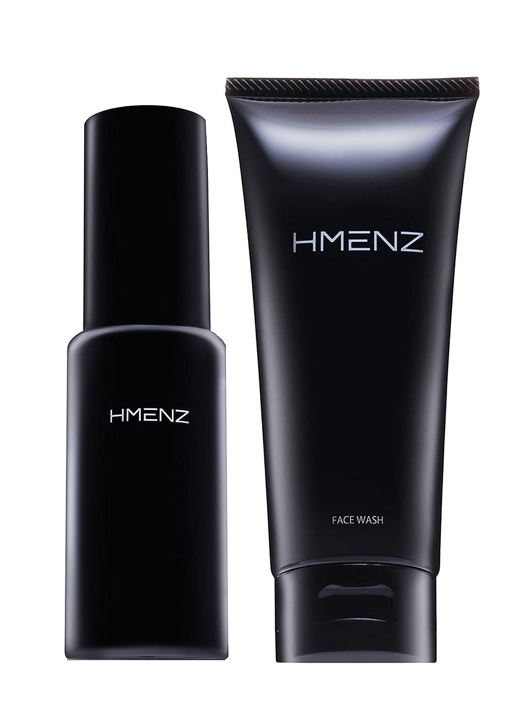 うるさい仮称クローン医薬部外品【 スキンケア セット 】HMENZ メンズ 洗顔 & 美容液 乾燥肌 対策 保湿 (無添加 シミ対策 ニキビ対策 エイジングケア) 洗顔 オールインワン ジェル 100g&50ml