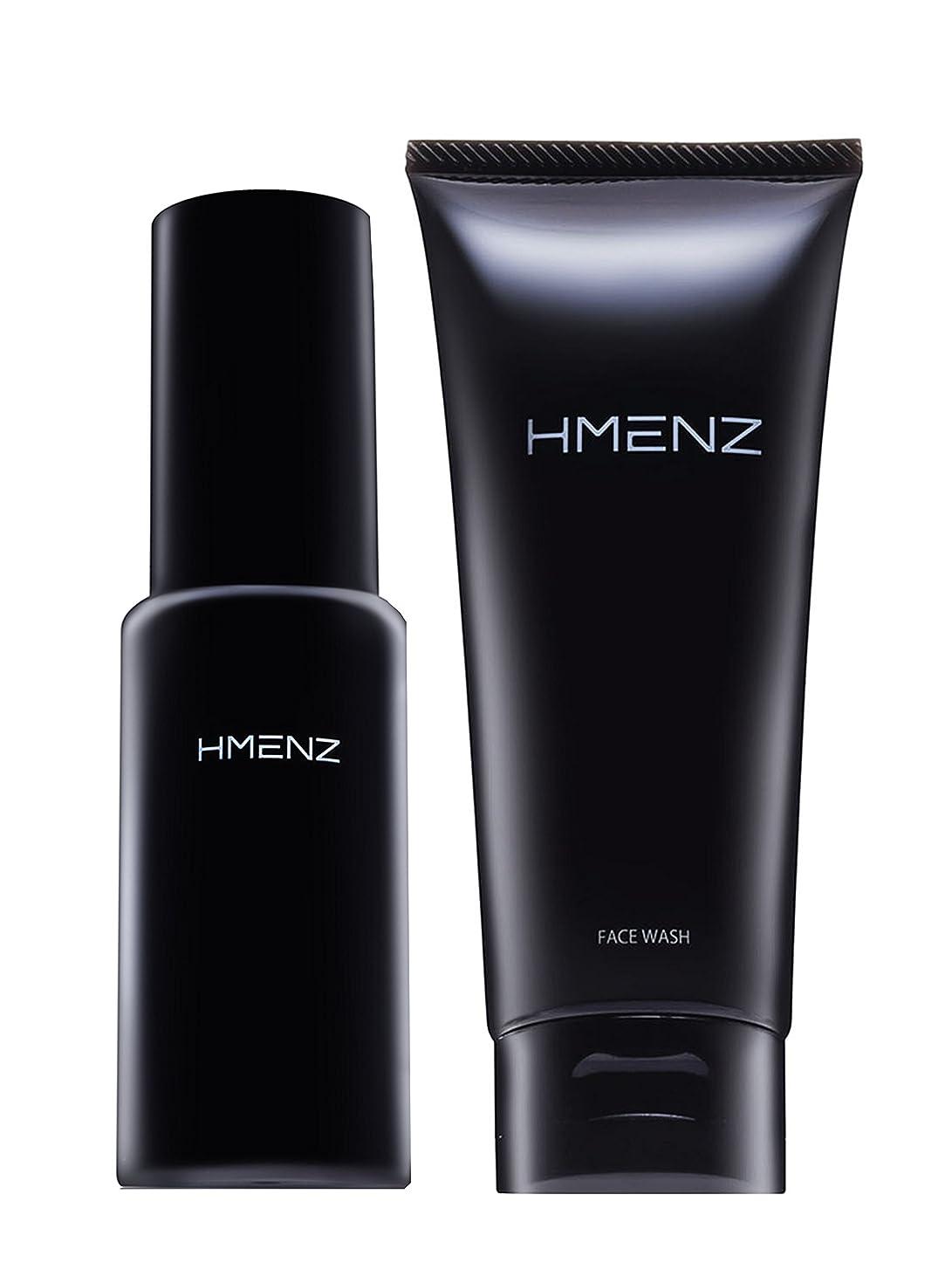 フォルダ敵対的固有の医薬部外品【 スキンケア セット 】HMENZ メンズ 洗顔 & 美容液 乾燥肌 対策 保湿 (無添加 シミ対策 ニキビ対策 エイジングケア) 洗顔 オールインワン ジェル 100g&50ml
