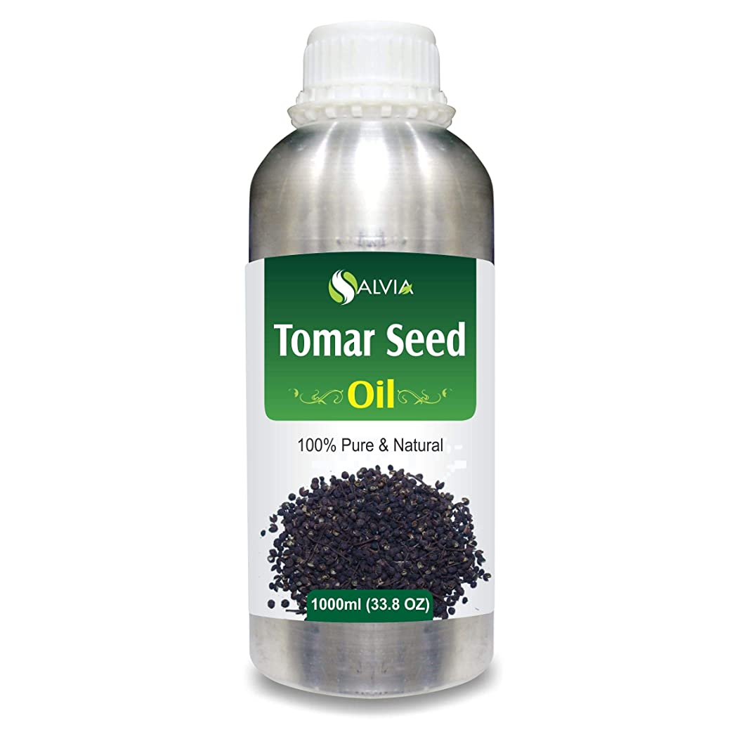 逃れるはちみつ遺体安置所Tomar Seed (Zanthozylum armathum) 100% Natural Pure Essential Oil 1000ml/33.8fl.oz.