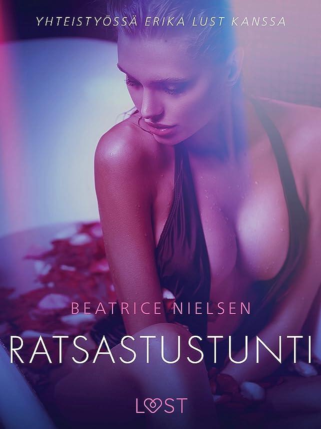 不満乱用キャロラインRatsastustunti - eroottinen novelli (Finnish Edition)