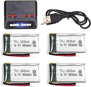 Cheerwing 4pcs 3.7V 650mAh Lipo Battery and 4-in-1 Charger for Syma X5SW X5 X5C X5C-1 RC Drone Parts