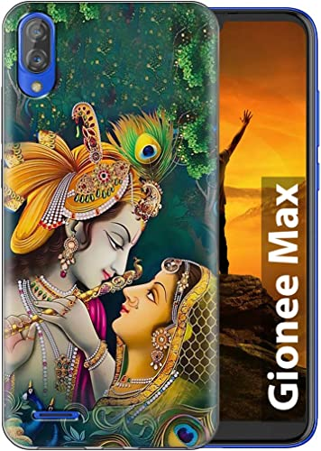 Fashionury Printed Soft Silicone Designer Pouch Mobile Back Cover For Gionee Max Case And Covers For Boys Girls P028