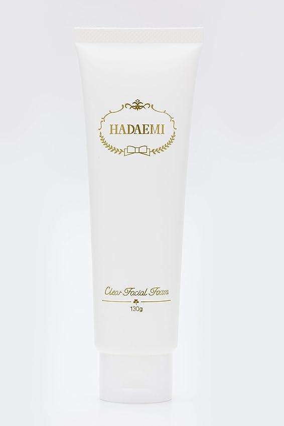 部分通知する論理的にHADAEMI 洗顔フォーム ピュアホワイト 弱アルカリ性 日本製 130g 洗顔料 潤い