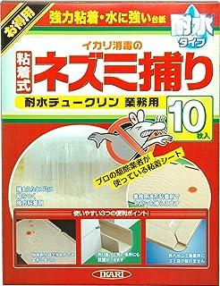 イカリ消毒 耐水チュークリン 業務用 10枚入