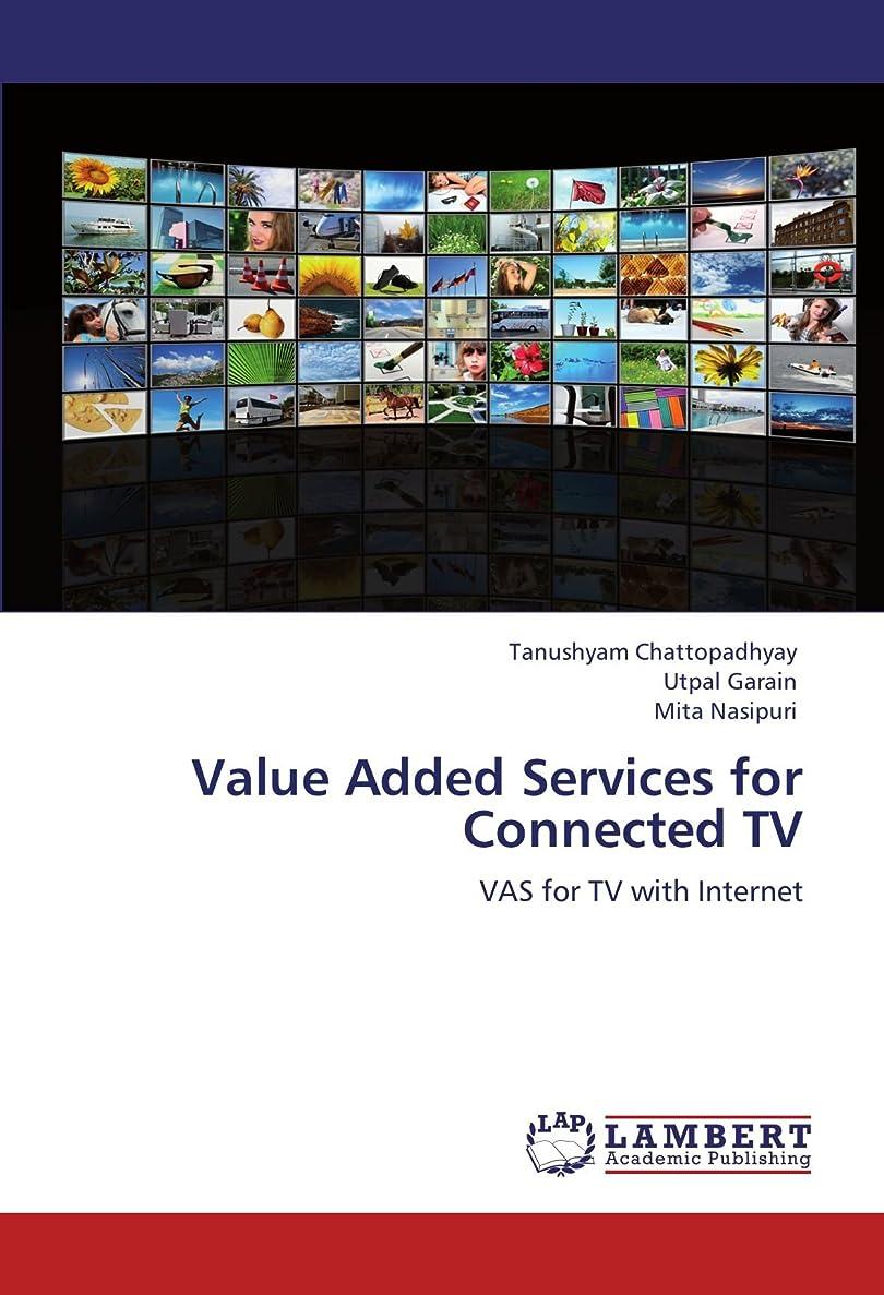 不快変換必須Value Added Services for Connected TV