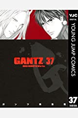 GANTZ 37 (ヤングジャンプコミックスDIGITAL) Kindle版