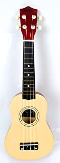 21inch Mike ukulele with bag and strap picks (beige)