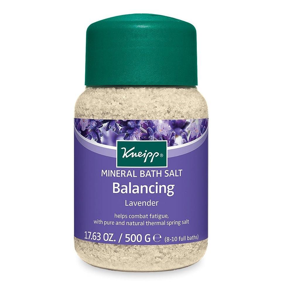 発掘するパワーセル好奇心Kneipp BALANCING MINERAL BATH SALT Balances The Emotions LAVENDER 500g