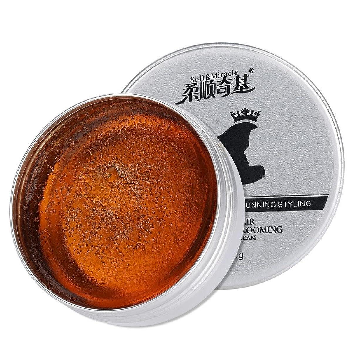 ナチュラルヘアワックス、水性ヘアスタイリングポマードヘアモデリングワックス30ml