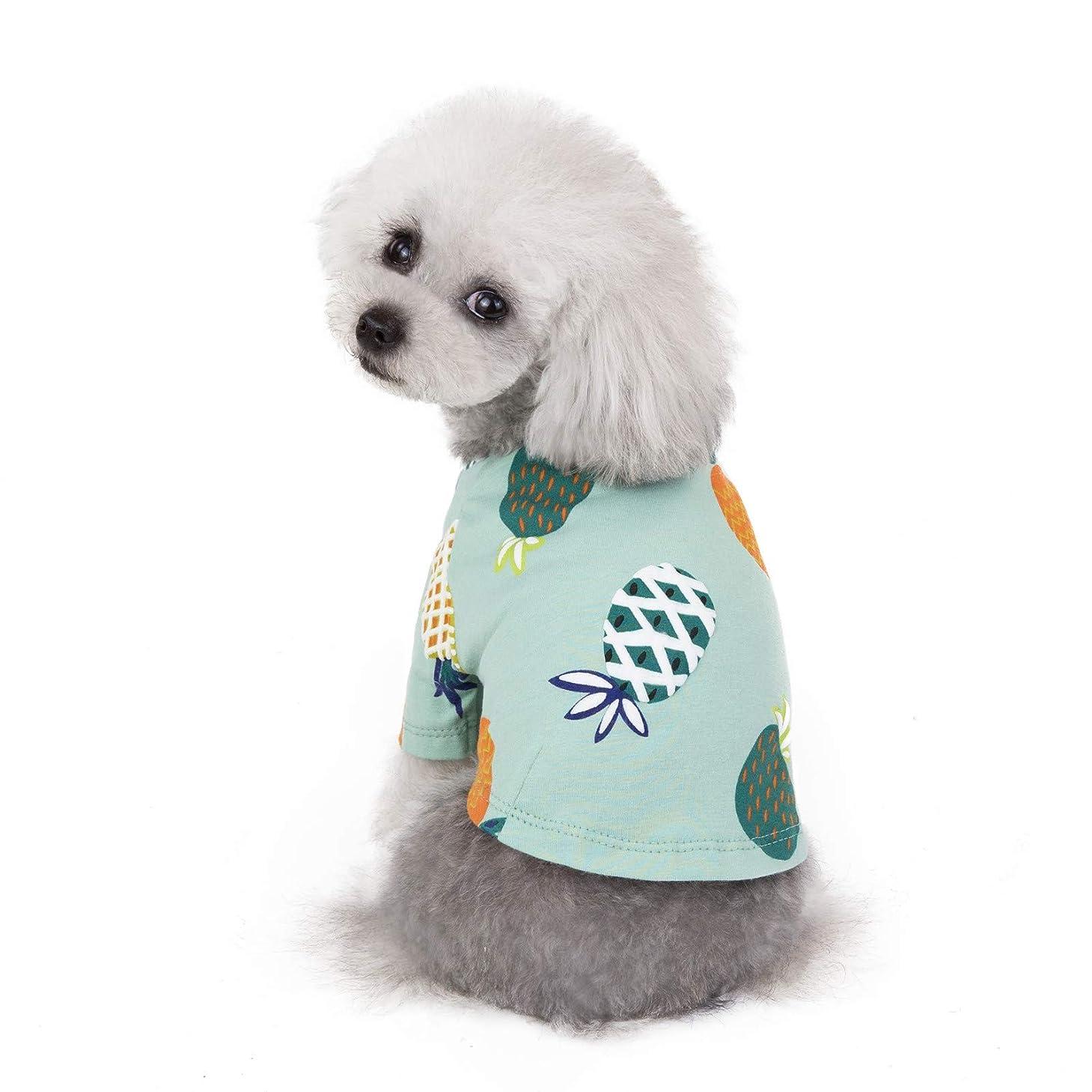 賄賂引き出す再編成するEldori 人気 ファッション 通気性 可愛い 甘い 着やすい 超快適 お散歩 ペットの春と夏のパイナップルプリント犬の家の服ペット服犬の服 服日焼け止め お出かけ 記念撮影 ペット用品