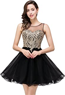 quinceanera dresses 2018 gold
