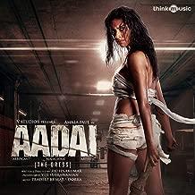 Aadai (Original Motion Picture Soundtrack)