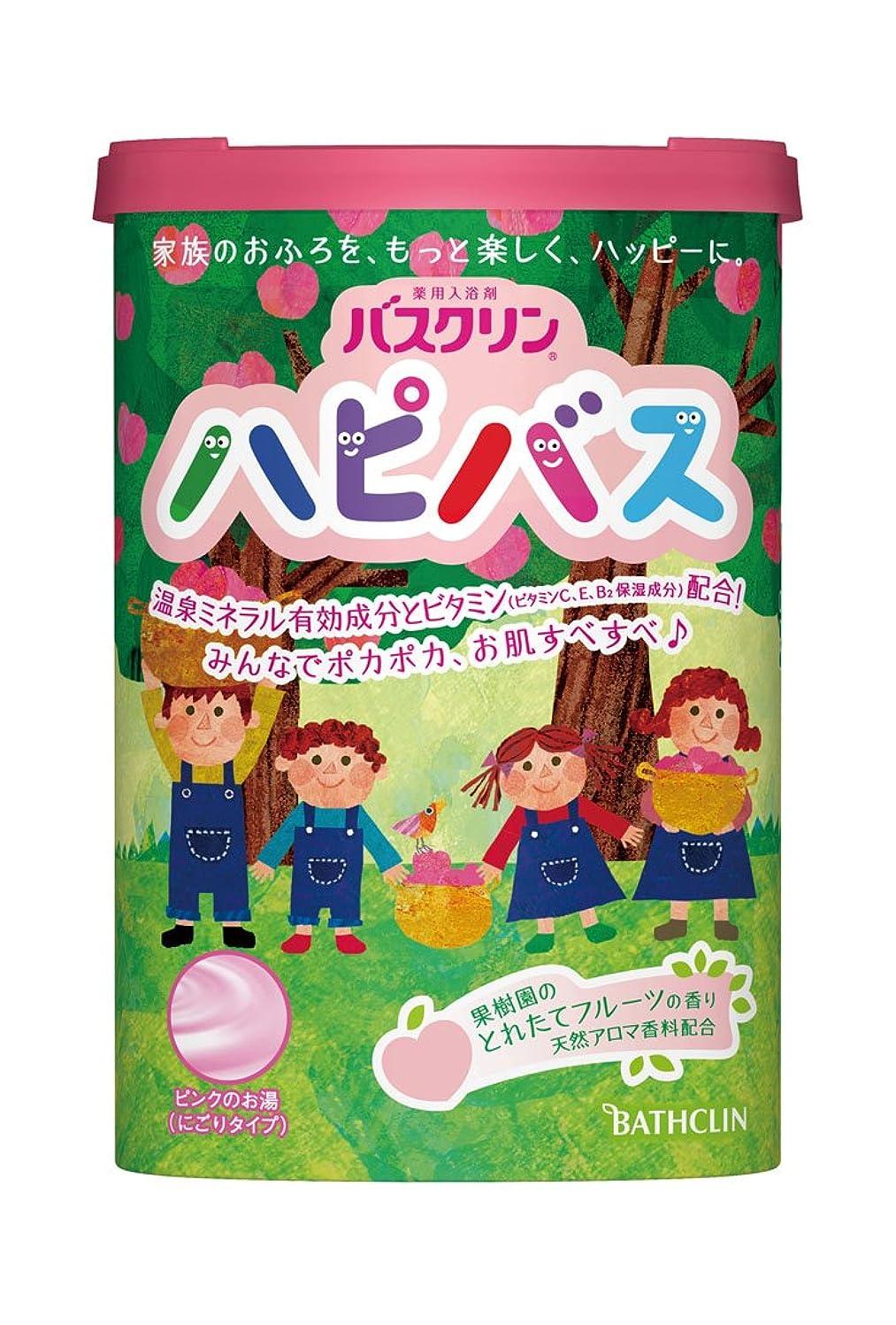 残る責め多分バスクリン ハピバス 果樹園のとれたてフルーツの香り 600g にごりタイプ 入浴剤 (医薬部外品)