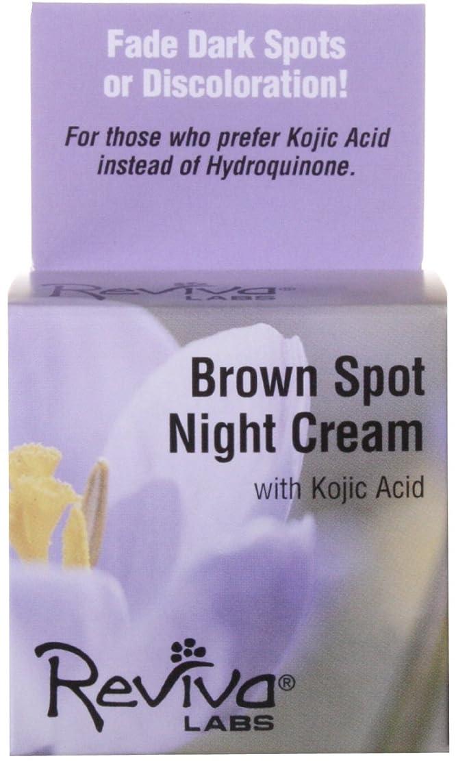 熟練した手錠アライメント海外直送品 Reviva Brown Spot Night Cream, with Kojic Acid EA 1/1 OZ