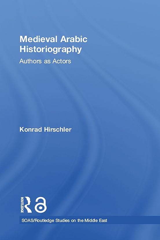 キャプション韓国語愛するMedieval Arabic Historiography: Authors as Actors (SOAS/Routledge Studies on the Middle East) (English Edition)