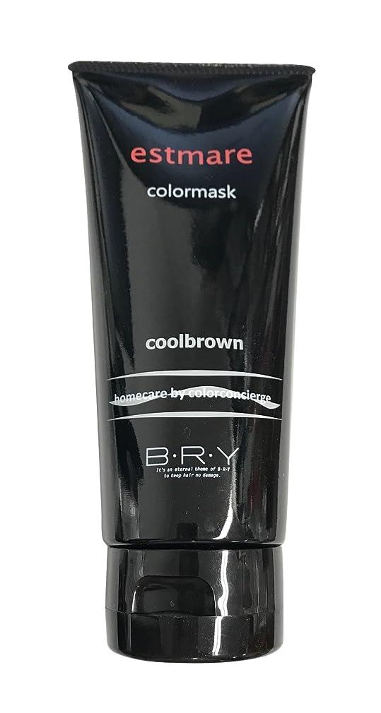 置き場自信がある論理的にBRY(ブライ) エストマーレ カラーマスク Coolbrown クールブラウン 200g