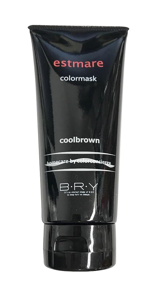 イソギンチャク参加する小麦BRY(ブライ) エストマーレ カラーマスク Coolbrown クールブラウン 200g