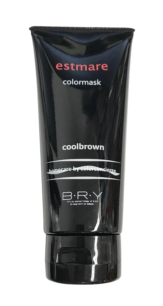 文言徹底的に上院BRY(ブライ) エストマーレ カラーマスク Coolbrown クールブラウン 200g