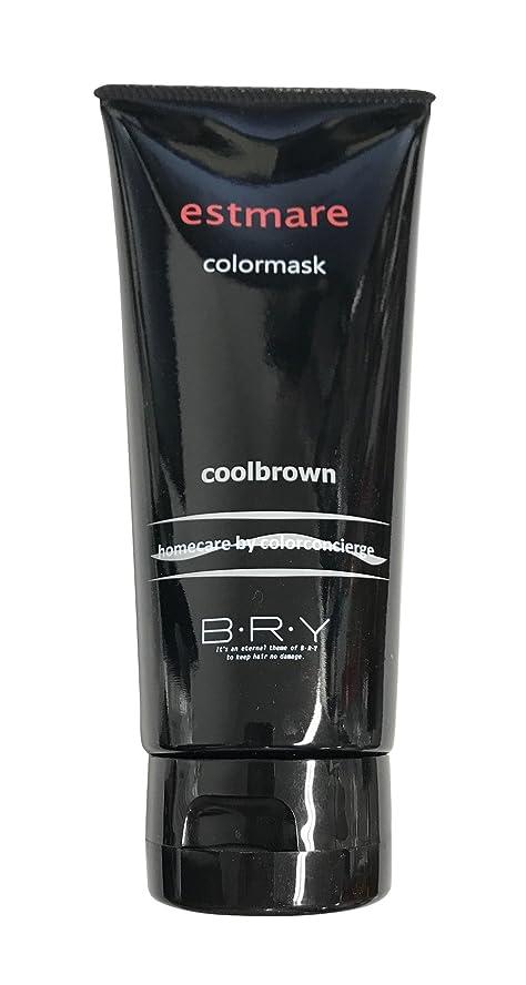 害虫お手伝いさん物理BRY(ブライ) エストマーレ カラーマスク Coolbrown クールブラウン 200g
