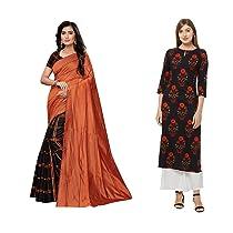 [Size M] ANNI DESIGNER Women's Printed Saree and Printed Kurti (KRITI-SK (3)_1)