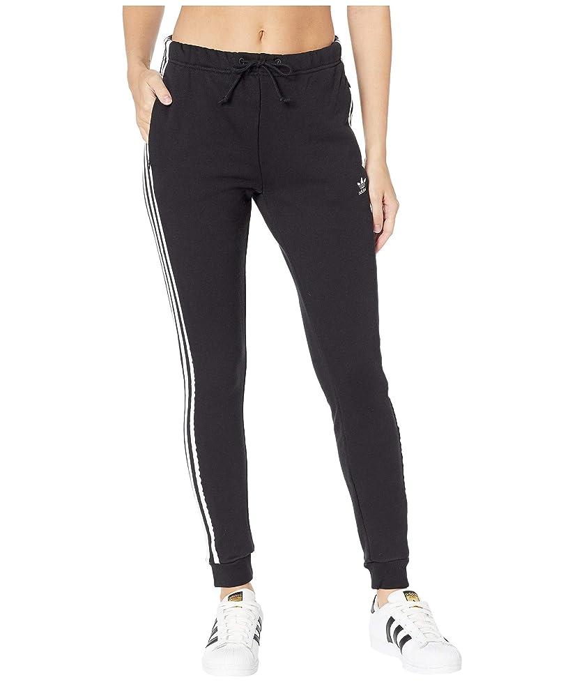 等々集中トースト[adidas(アディダス)] レディースパンツ?ジャージ?レギンス Regular Cuffed Track Pants Black 1 2XS (2XS) 27 [並行輸入品]