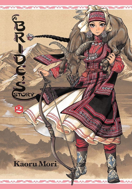 A Bride's Story Vol. 2 (English Edition)