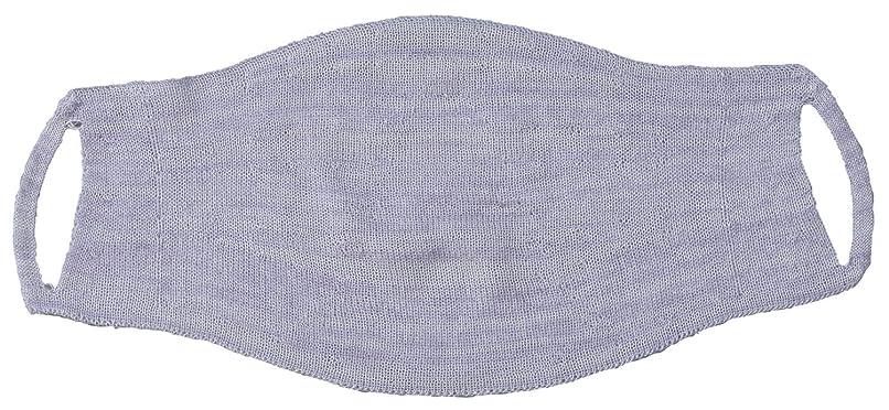 くまかもしれないエラーシルク混の 縫い目がない おやすみマスク FP-340